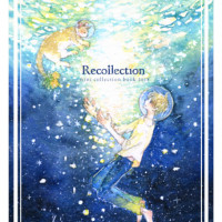 Recollection / 那木