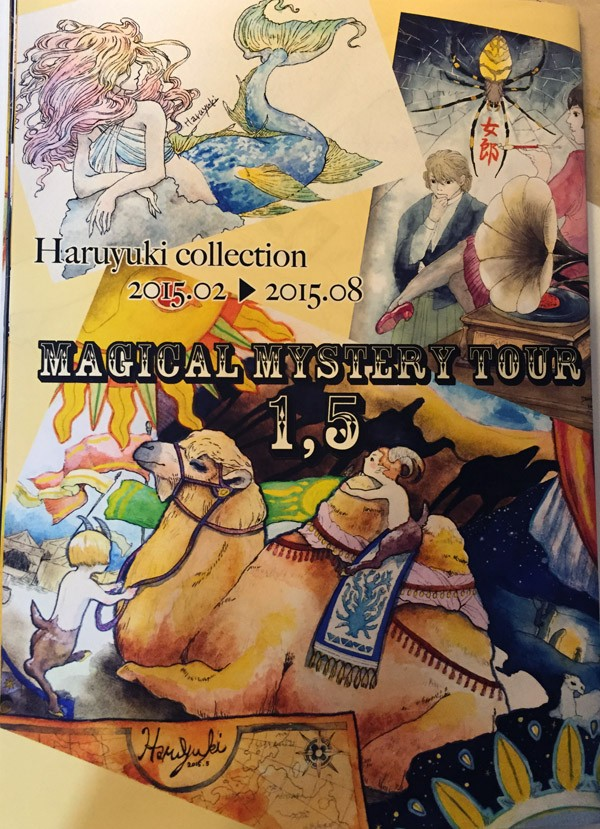 晴雪ミニ画集「Magical Mystery Tour 1.5」