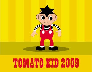 TOMATO KID FACTORY GOODS